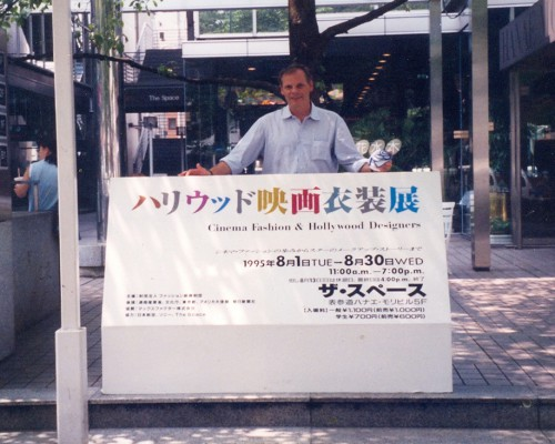 Larry McQueen at opening of Tokyo Exhibition 1995
